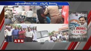 RTC Employees Family Members Protest at Bus Depots Across Telangana | Telangana Latest News
