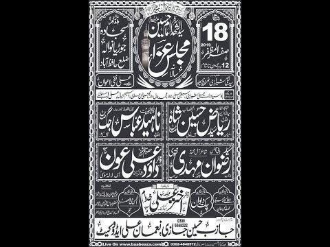 Live Majlis || 18 Safar 2019 || Sajada  Jorawala HafzaAbad