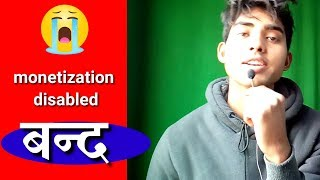 Monetize disabled || Nepali languages  YouTube & earn from YouTube
