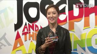 [tvdaily] musical 'Amazing Joseph' VIP premiere ★Wangbitna, songjaehui attend★