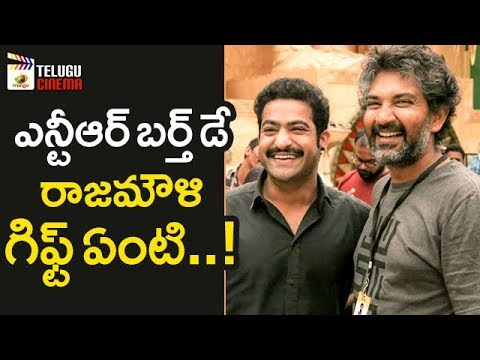 Rajamouli Plans to Surprise Jr NTR Fans | #RRR | Ram Charan | 2018 Tollywood Latest News