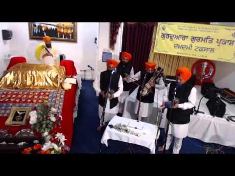 Bhai Surinder Singh Sodhi - Dhadhi Jatha Bhai Saroop Singh Kadiana