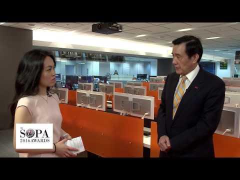 SOPA 2016 Awards Mr. Ma Ying-jeou Q&A with Debra Mao of Bloombeg