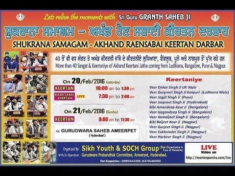 Shukrana Samagam - Akhand Raensabai Keertan Darbar - Gurdwara Sahib, Ameerpet, Hyderabad