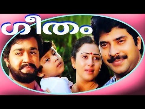 Geetham - Malayalam Full movie