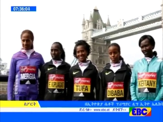 EBC Afternoon Sport News January 18,2017