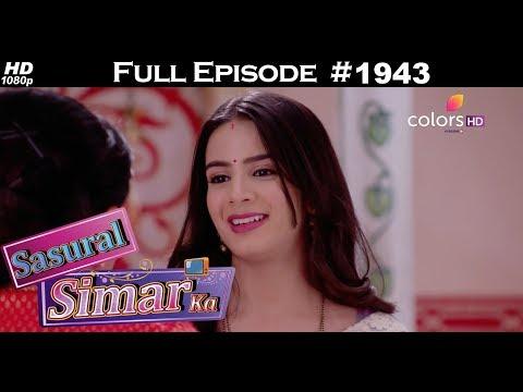 Sasural Simar Ka - 28th September 2017 - ससुराल सिमर का - Full Episode thumbnail