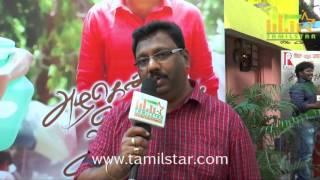 Raphael Saldanha At Azhagendra Sollukku Amudha Movie Team Interview