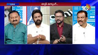 News Morning | Big Debate on Mahakutami, BJP Lost In Telangana | Telangana Assembly Elections 2018