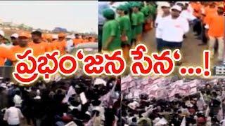 Pawan Kalyan Fans Huge Rush At Janasena Plenary Meeting At Guntur