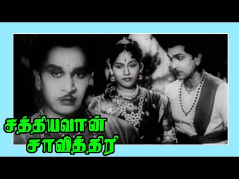 Tamil Superhit Full Movie | Sathiyavan Savithri | Nageswara Rao & Varalakshmi