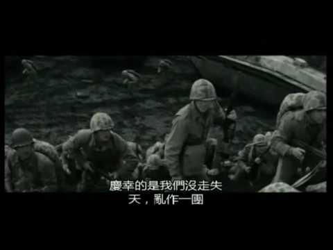 04 日軍利用硫磺島地形伏擊美軍04分56秒