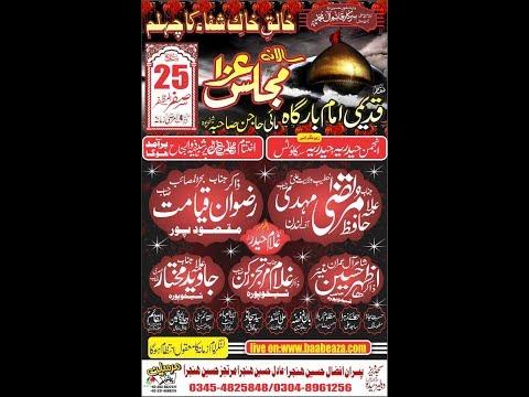 Live Majlis e Aza 25 Safar 2018 Imam Bargah Mayee Hajan Sahiba Sheikhupura (www.baabeaza.com)