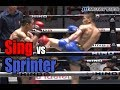 Muay Thai - Sing vs Sprinter (สิงห์ vs สปริ๊นเตอร์), Lumpini Stadium, Bangkok, 19.12.17