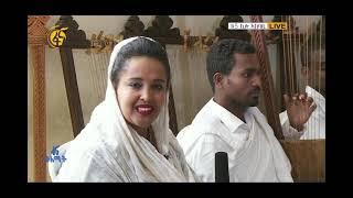 Ethiopan Ortodox Tewahido Yebegena Mezmur  Derdariwechi