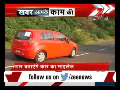Soon, car will have star rating for fuel efficiency