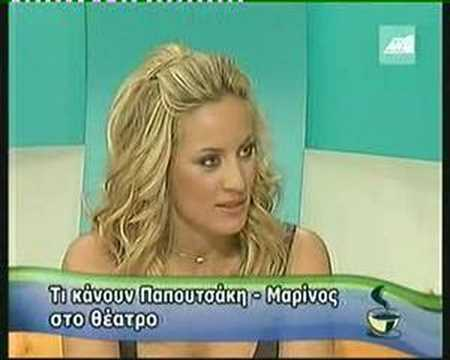 meleti- papoutsaki