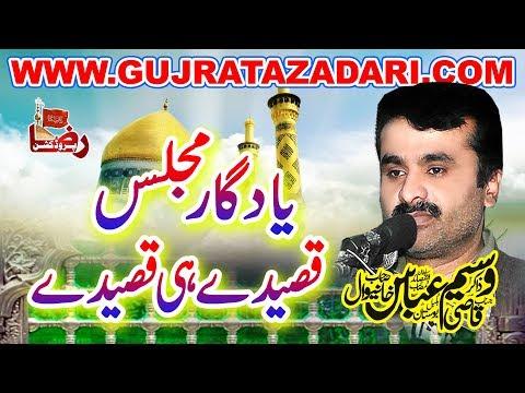 Qasidy he Sasidy | Zakir Qazi Wasaeem Abbas | 19 Safar 1440 /2018 ( www.Gujratazadari.com )