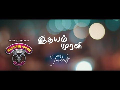 Idhayam Murali Tribute   Video Song   Meyaadha Maan   4K