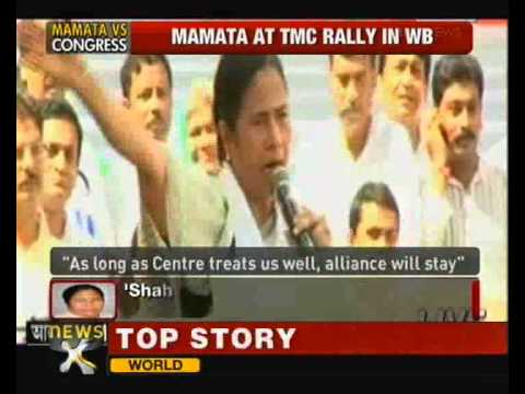 Trinamool to go it alone in Bengal, Cong accepts challenge - NewsX