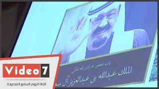 بالفيديو.. إطلاق اسم الملك عبدالله بن عبدالعزيز على أحد أبواب مستشفى 57357