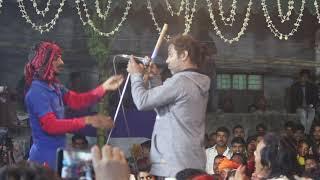 দেখুন বাঁশি বাদক জালাল এ কি কাণ্ড করলো লতিফ সরকারের গানে | LATIF SORKAR | Jinone vul korechi |