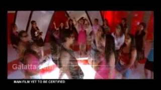 Kacheri Aarambam Teaser Song