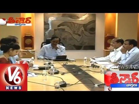 Telangana Govt to fill almost 18,000 jobs - V6 Teenmaar News