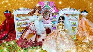 Princess Barbie Dolls dress up! Royal Gold style Princesa Boneca vestir-se Estilo de ouro