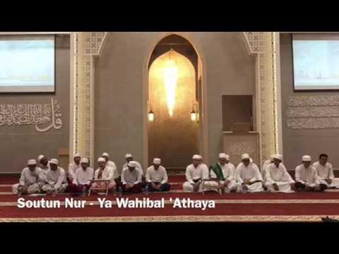 Soutun Nur - Ya Wahibal 'Athaya