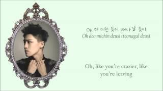 Seventeen        Performance Unit Team  Jam Jam Color Coded Han Rom Eng Lyrics