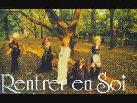 Rentrer En Soi - Vision of you