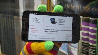 Обзор Motorola Moto G 3rd gen - дорогого бюджетного смартфона