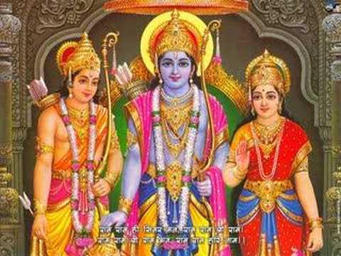 Ram Bhajan (payo Ji Maine Ram Ratan Dhan Payo) video