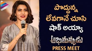 Samantha Shares her Experience | Abhimanyudu Movie Press Meet | Vishal | Arjun | Telugu FilmNagar