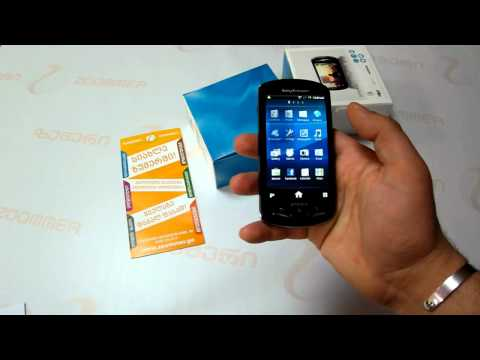 Sony-Ericsson MK16i Xperia pro - Video review by Zoommer