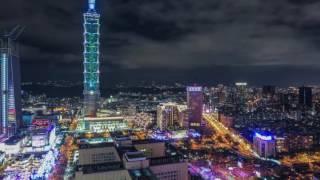 2017 TAIPEI 101 FIREWORKS IN TAIWAN [HD]