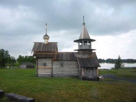 звон - Orthodox bells - Kizhi (КИЖИ), Russia