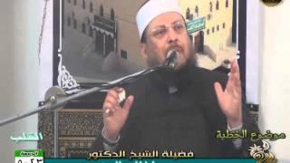 القلب خطبة رائعة  لفضيلة الشيخ محمد بن عبد الملك الزغبى 23 5 2014