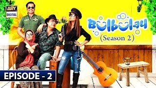 Bulbulay Season 2 Episode 2 | 6th June 2019 | ARY Digital Drama