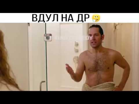 Любовь по-взрослому / This Is 40 (2012) (Вдул на ДР)