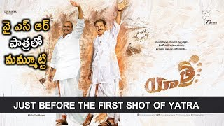 YSR Biopic Yatra Movie Making Video (Just Before The First Shot Of Yatra) | mammotty | Silver screen
