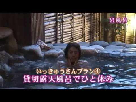 下呂温泉「森山館 紗々羅」 体験レポートその2 いっきゅうさんプラン