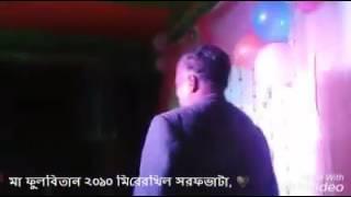 চট্টগ্রাম এর মেহেদি অনুস্টানের প্যাকেজ ডান্স,, ,, হিনডি গান,,,2017