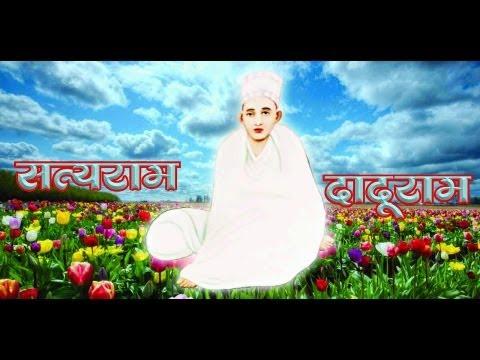 Dadu Dayal Bhajan Jaise jeev nikal gaya tan se by Mohd. Aziz