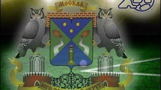 Логистикс : Три Звёздочки-МюПи