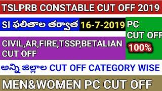 ts police constable cut off 2019 l ts constable mains cut off marks 2019 l tslprb latest news