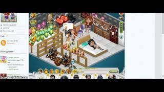 video-seks-igra-avatariya