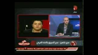 مدير التسويق بالاتحاد الافريقي: يروي لماذا رفضت المغرب استضافة كاس الامم