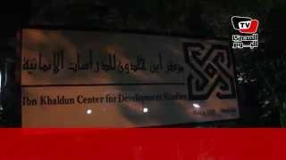 ندوة بمركز ابن خلدون لمناقشة أزمة سد النهضة ومياه النيل
